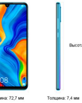 Huawei P30 Lite + – Smartphone Liberado – Android